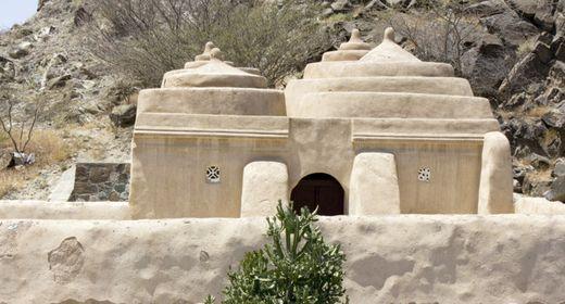 Древнейшая Мечеть