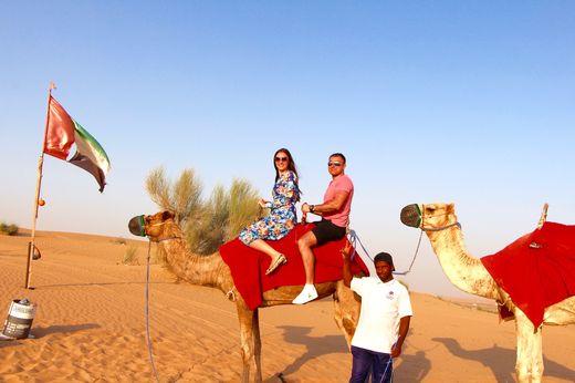 Прогулка на верблюде